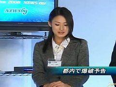 Japanese AV Model news anchor who loves showing her p...